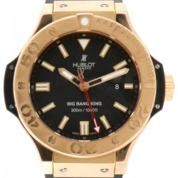 Big Bang King, 18kt Rose Gold, with Certificate
