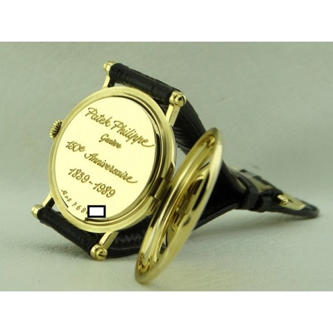 18kt Yellow Gold Officer, ref. 3960J