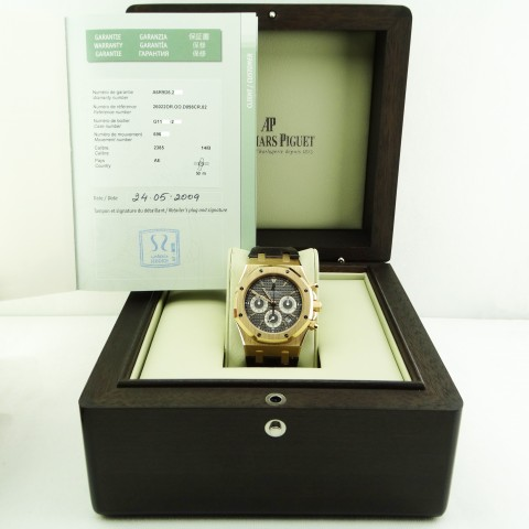 Royal Oak Chrono Rose Gold ref. 26022.OR, like new, full set